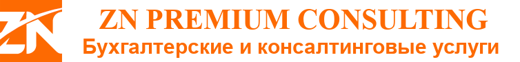 ZN Premium Consulting